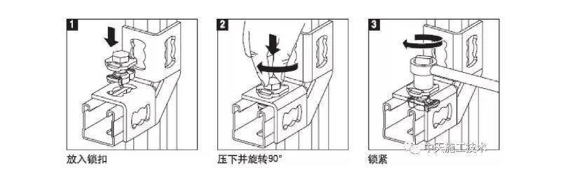 按钮式锁扣安装示图