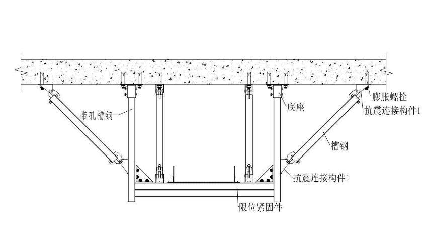 抗震支架施工设计图